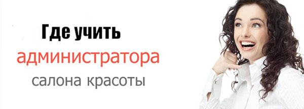 Ростове-на-Дону